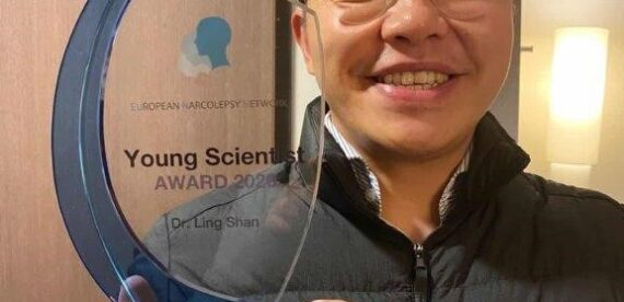 Dr. Ling Shan received the Young Scientists Award 2020